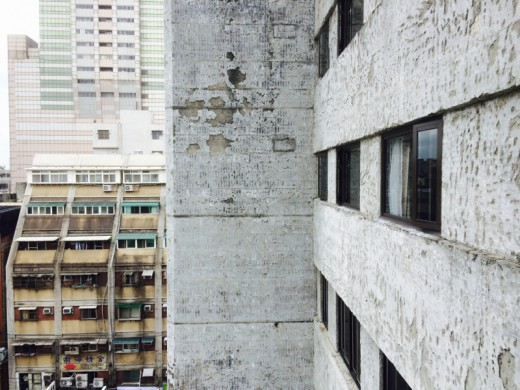 View on the hotel. All you can see is concrete. Typical Taiwan.